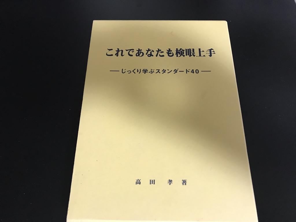 f:id:shinjyojimichiru:20190226005159j:plain