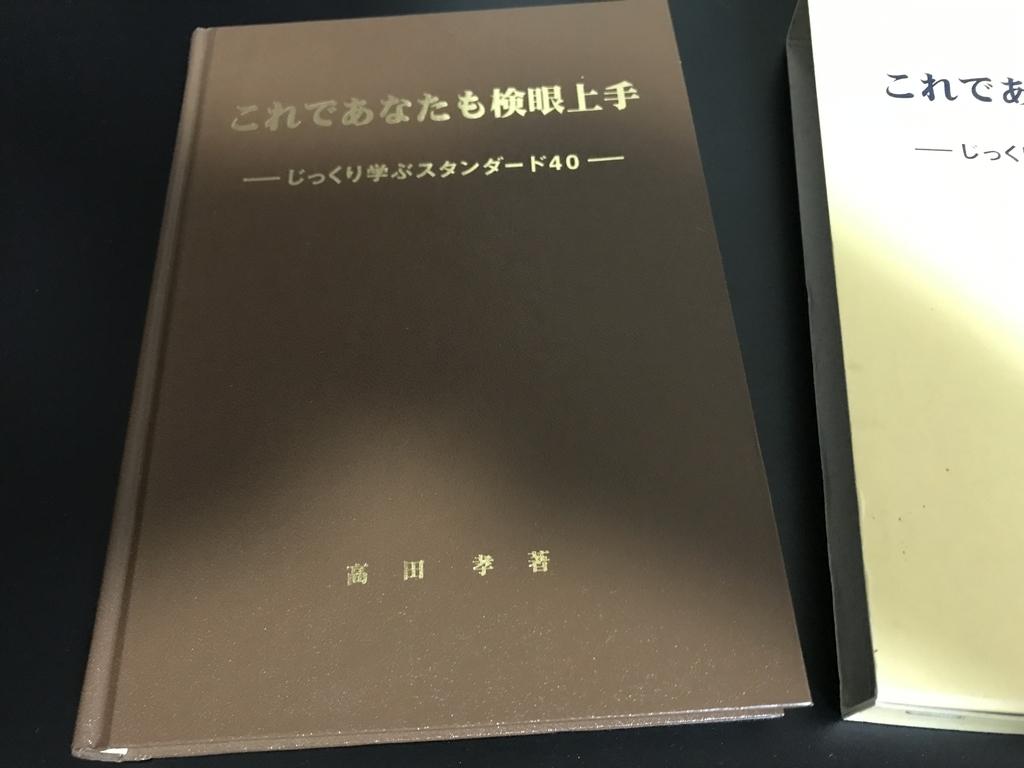 f:id:shinjyojimichiru:20190226010312j:plain