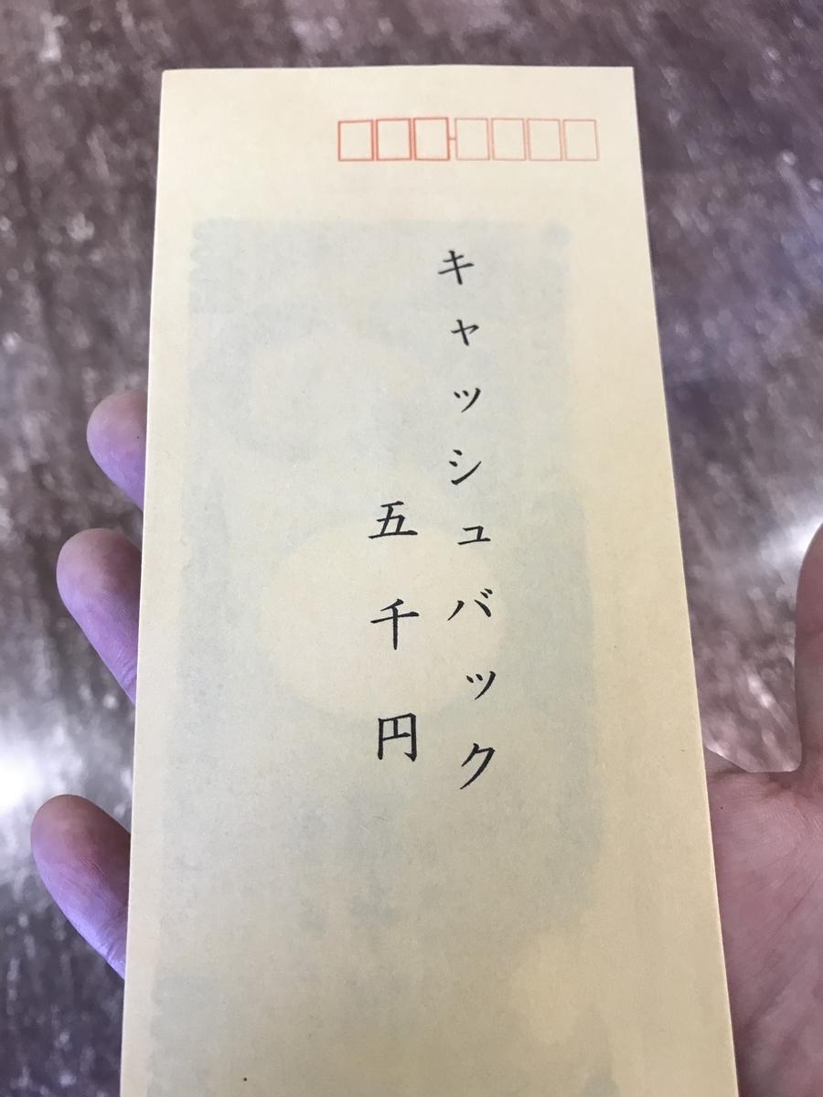 f:id:shinjyojimichiru:20190515210129j:plain