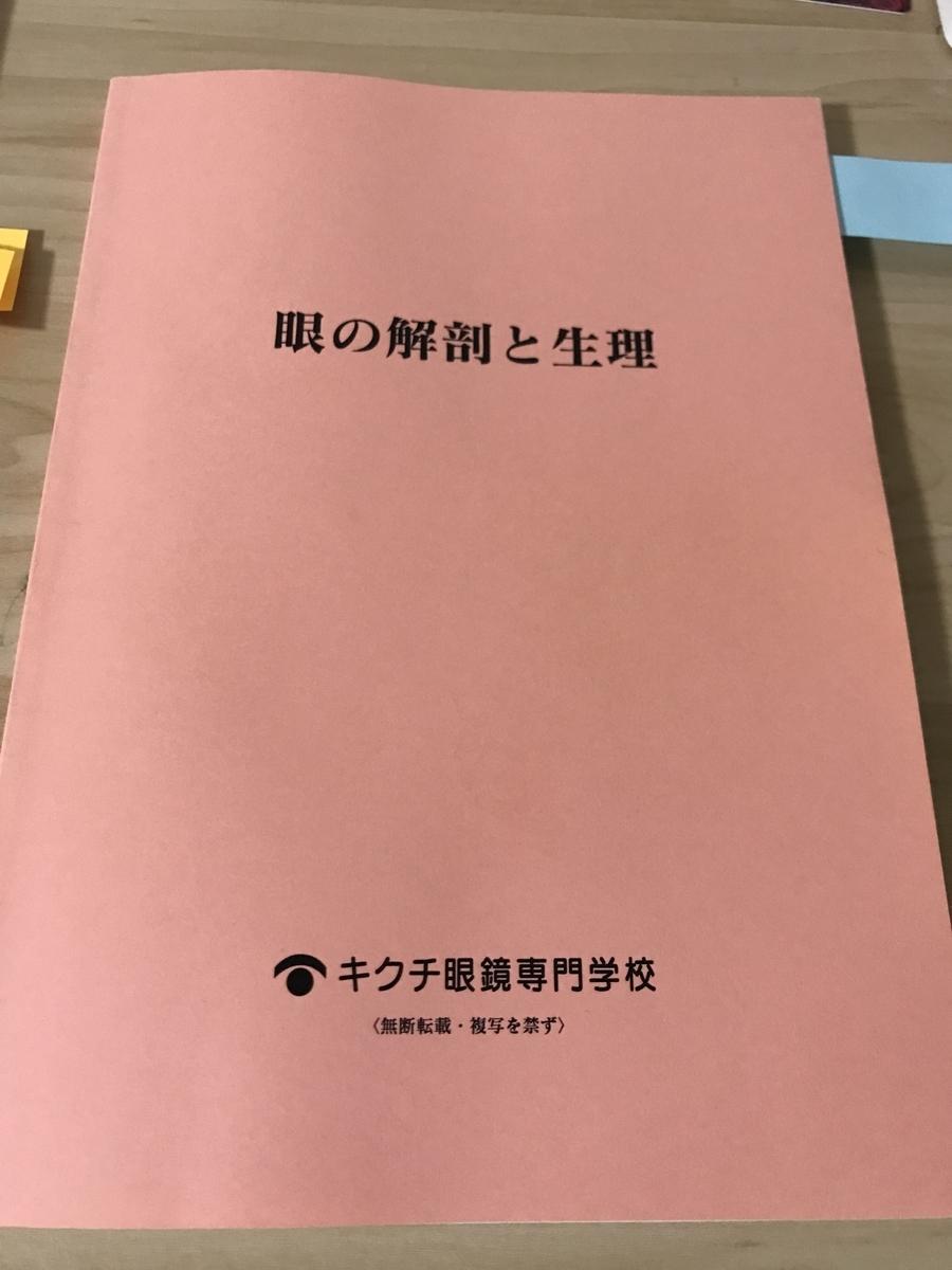 f:id:shinjyojimichiru:20190818010119j:plain