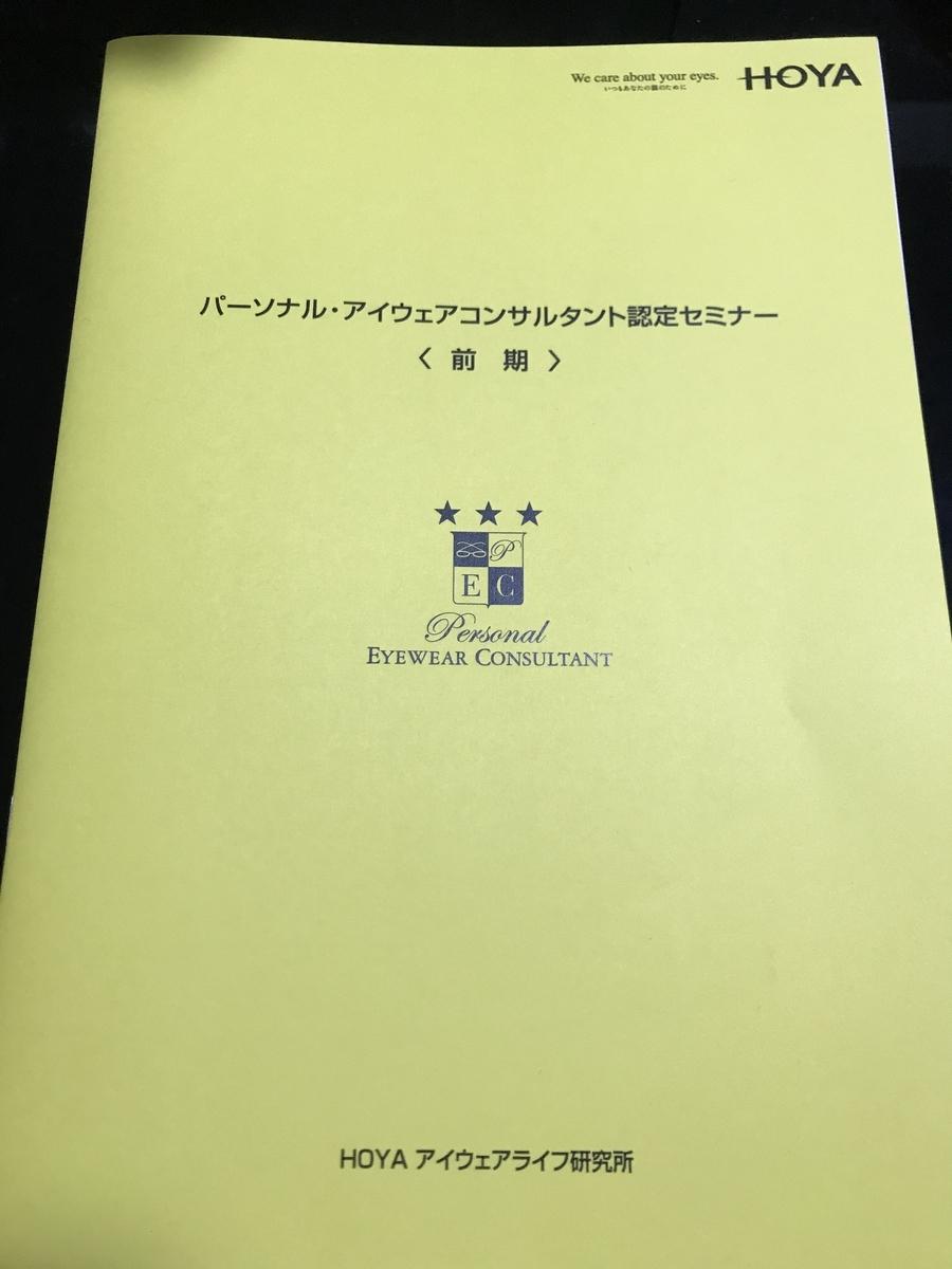 f:id:shinjyojimichiru:20190829214051j:plain