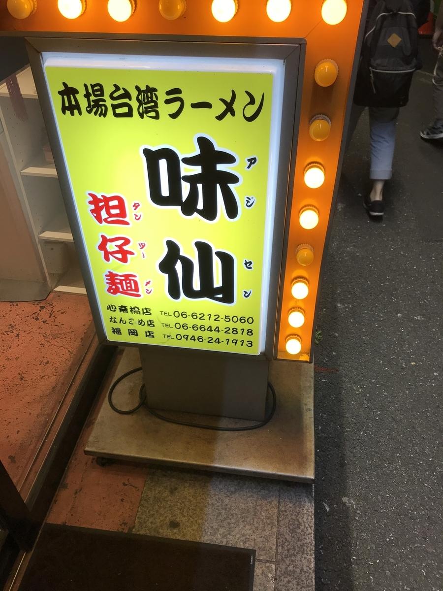 f:id:shinjyojimichiru:20190829215519j:plain