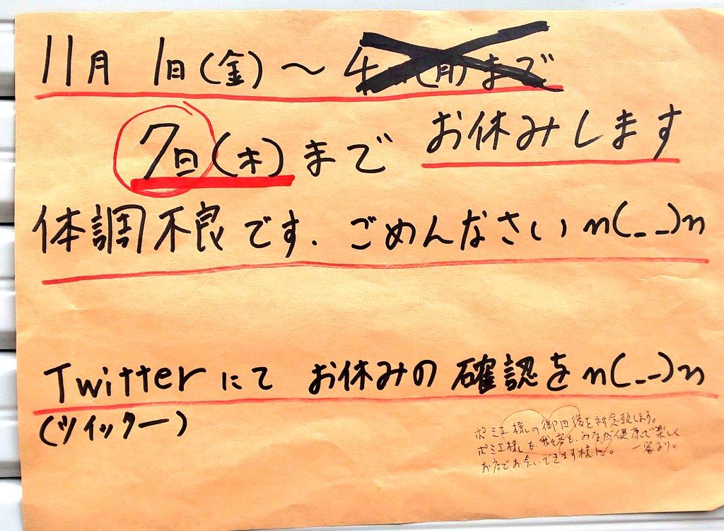f:id:shinjyojimichiru:20191107231536j:plain