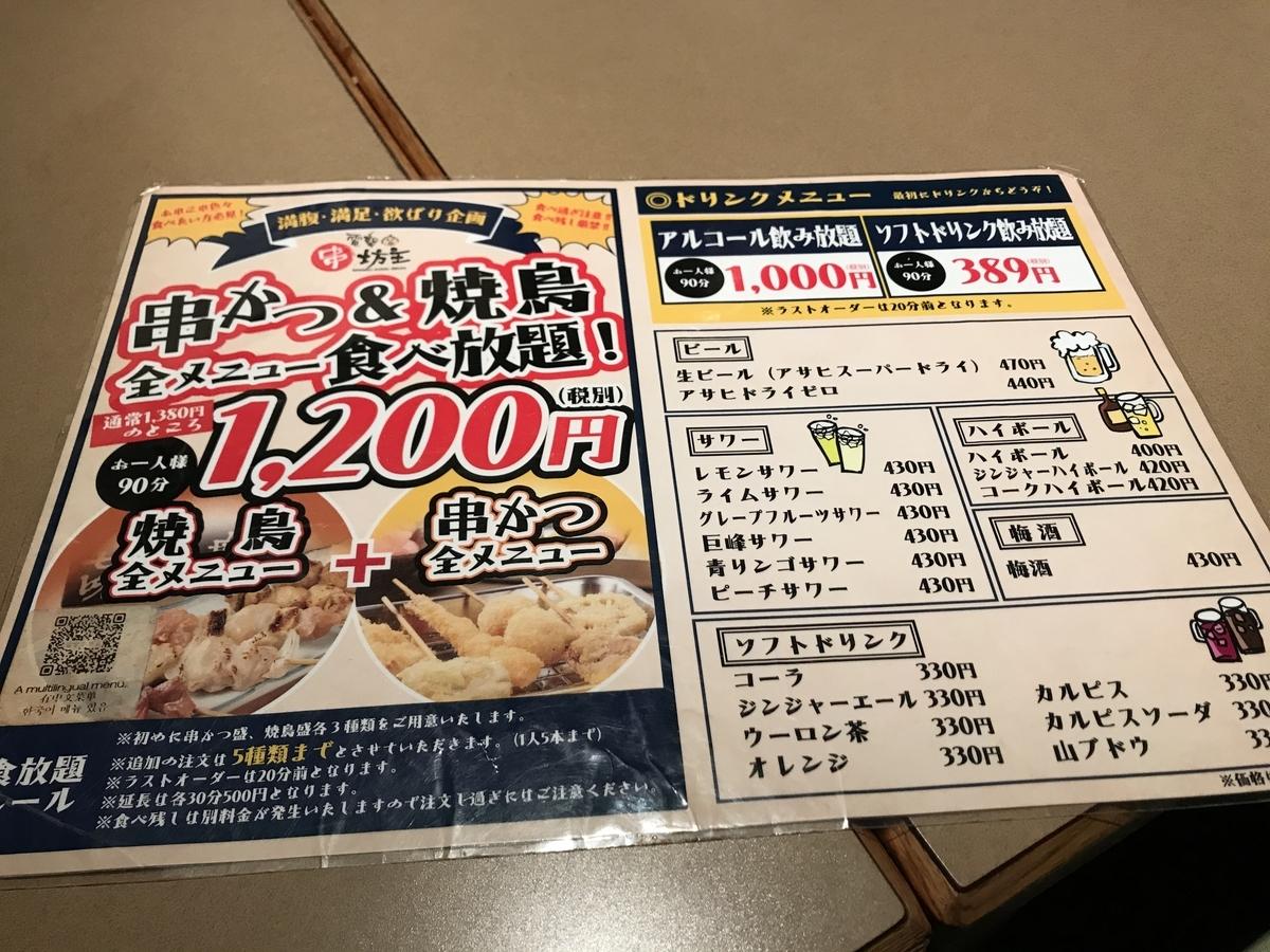 f:id:shinjyojimichiru:20191119002852j:plain