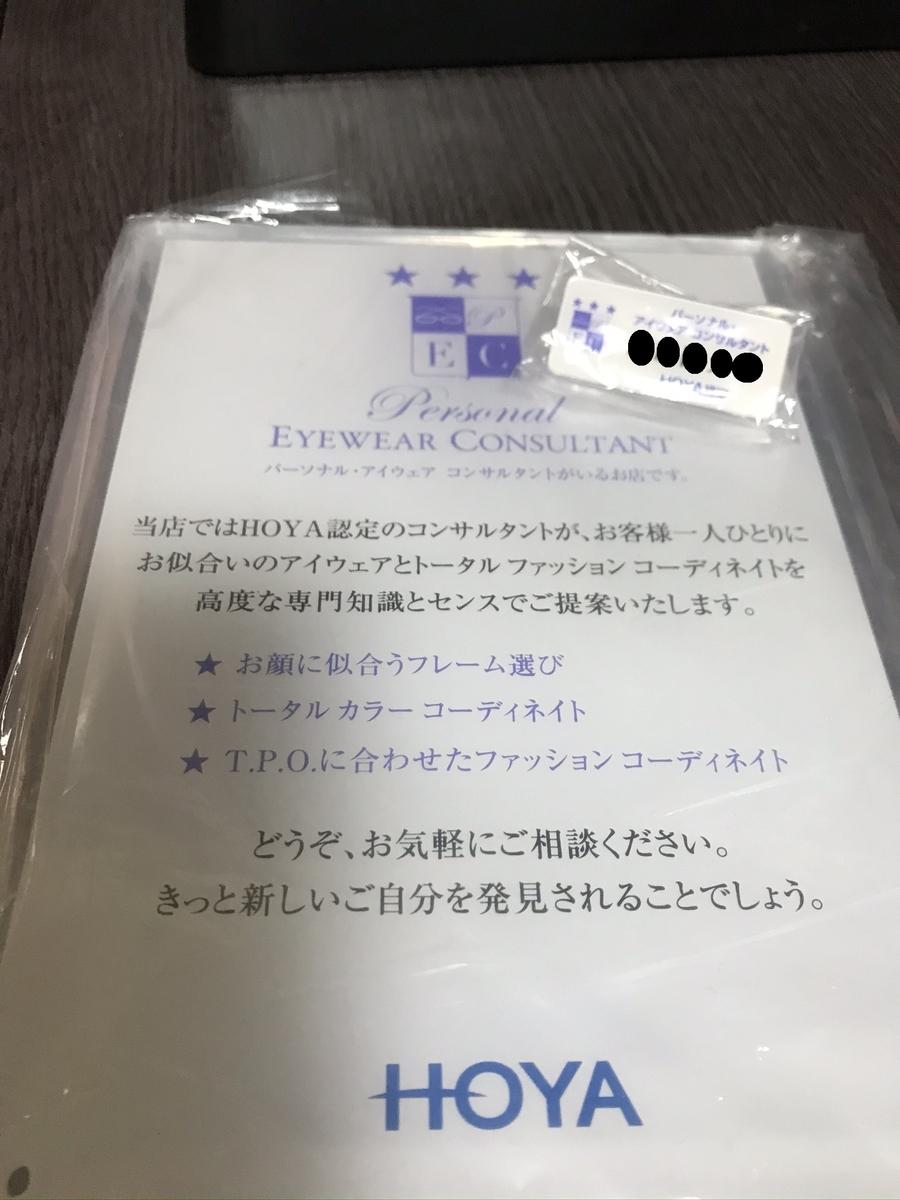 f:id:shinjyojimichiru:20200124220003j:plain