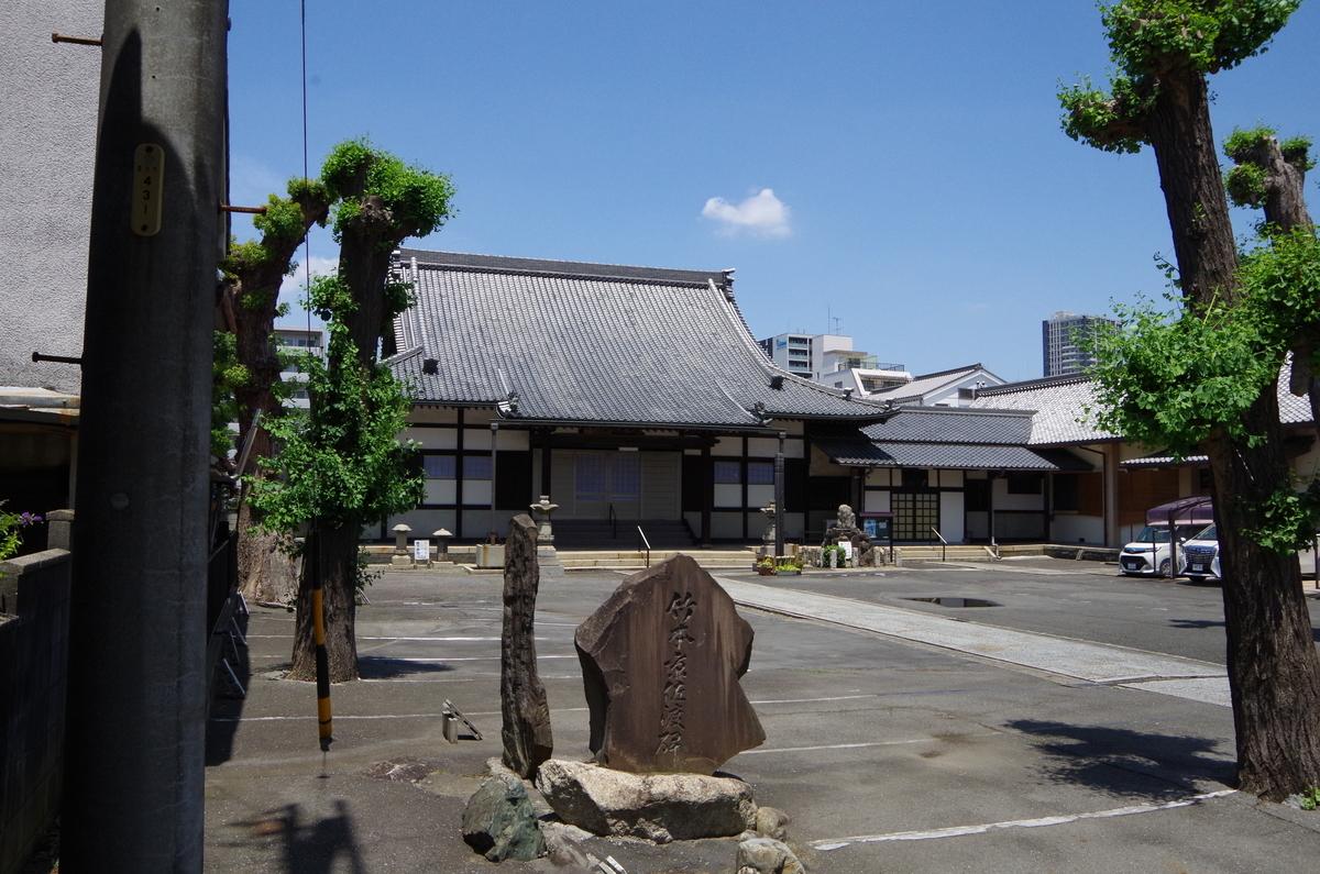 f:id:shinjyojimichiru:20200629202701j:plain