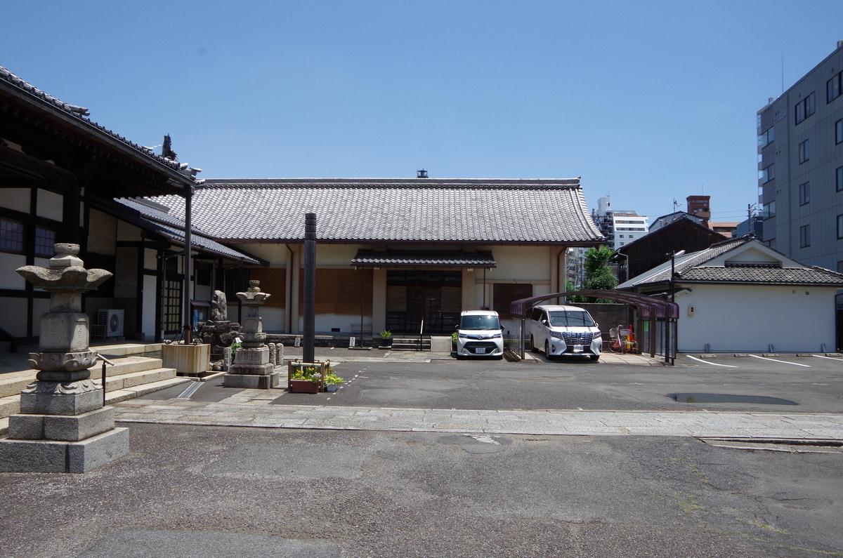 f:id:shinjyojimichiru:20200629202728j:plain