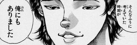 f:id:shinjyojimichiru:20200712003352j:plain