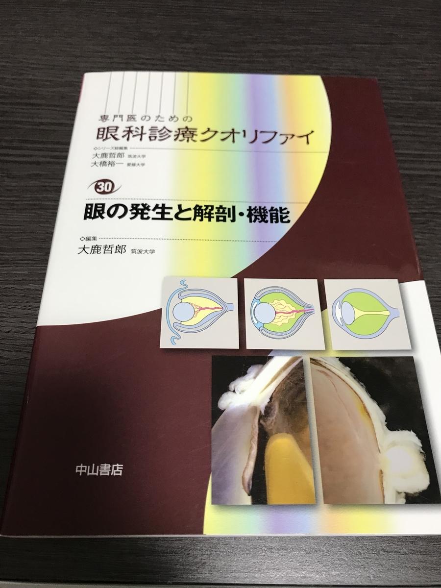 f:id:shinjyojimichiru:20200901225044j:plain