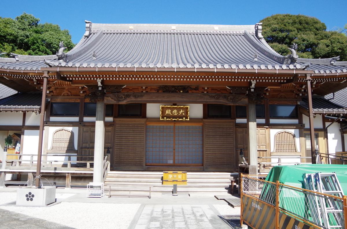 f:id:shinjyojimichiru:20200929134014j:plain