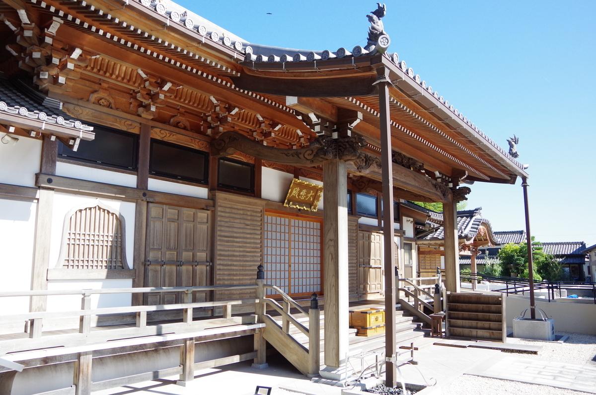 f:id:shinjyojimichiru:20200929134018j:plain