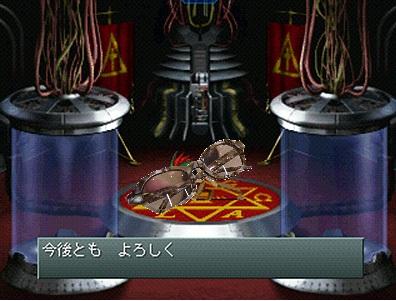f:id:shinjyojimichiru:20201125234858j:plain
