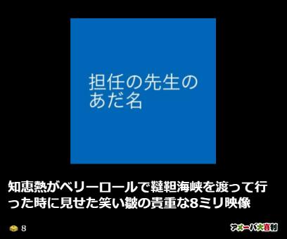 f:id:shinkai6501:20160924192710p:plain