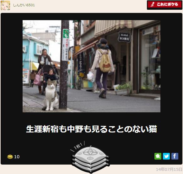 f:id:shinkai6501:20160927014009p:plain