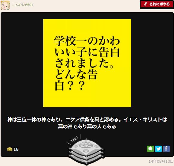 f:id:shinkai6501:20161008134224p:plain