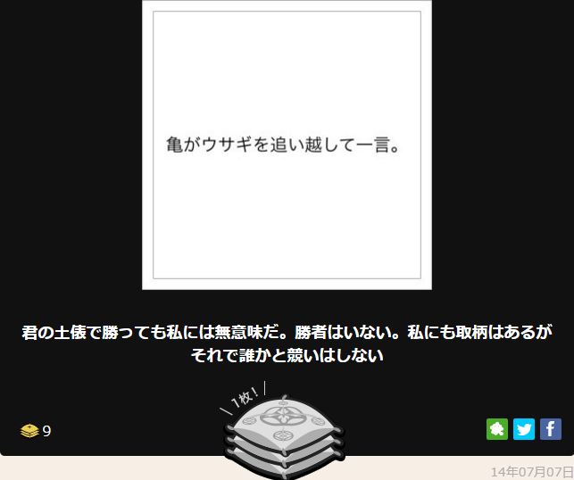 f:id:shinkai6501:20161008225002p:plain
