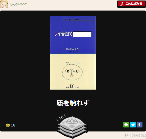 f:id:shinkai6501:20161008225618p:plain