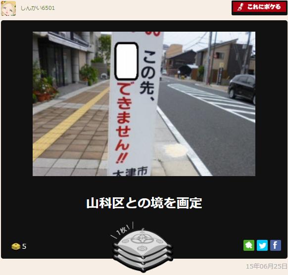 f:id:shinkai6501:20161009003224p:plain