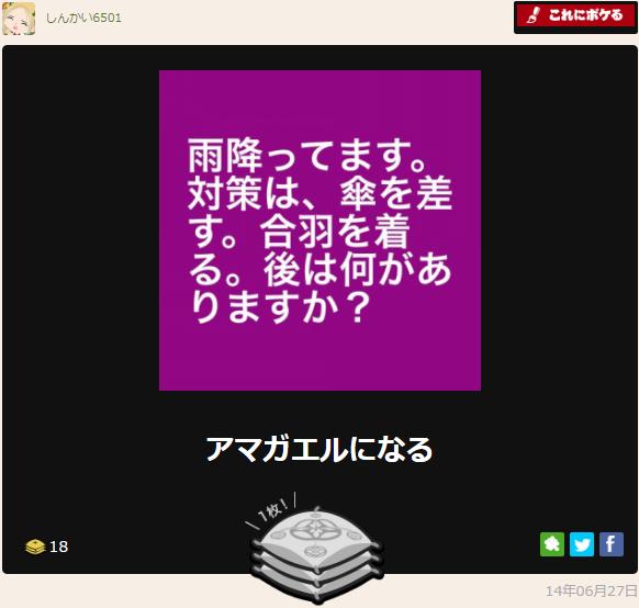 f:id:shinkai6501:20161009010026p:plain