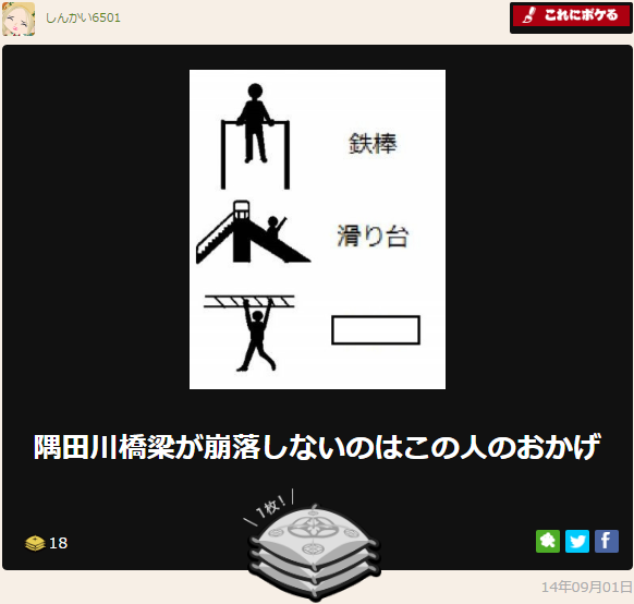 f:id:shinkai6501:20161009010119p:plain