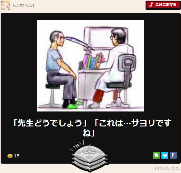 f:id:shinkai6501:20161009010454p:plain