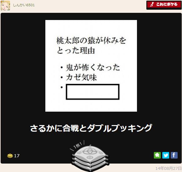 f:id:shinkai6501:20161009010550p:plain