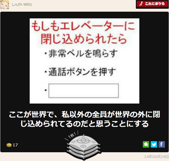 f:id:shinkai6501:20161009010736p:plain