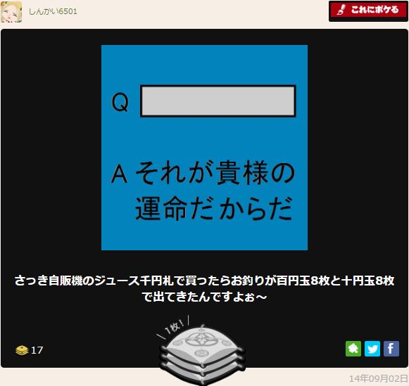 f:id:shinkai6501:20161009011445p:plain
