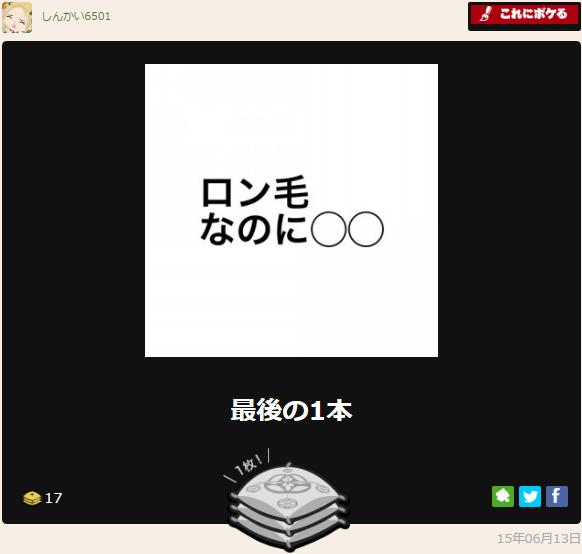 f:id:shinkai6501:20161009011524p:plain