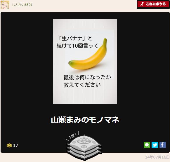 f:id:shinkai6501:20161009011720p:plain