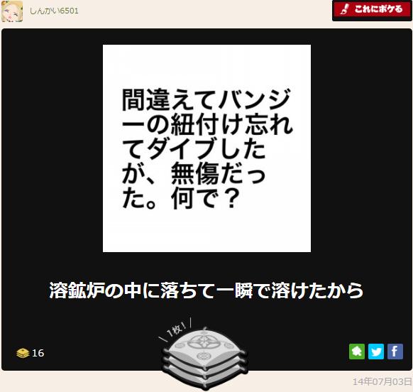f:id:shinkai6501:20161009012024p:plain