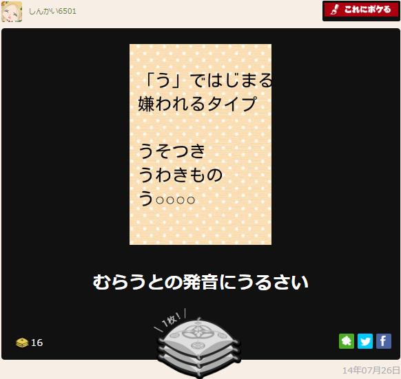 f:id:shinkai6501:20161009013820p:plain