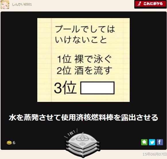 f:id:shinkai6501:20161009050312p:plain