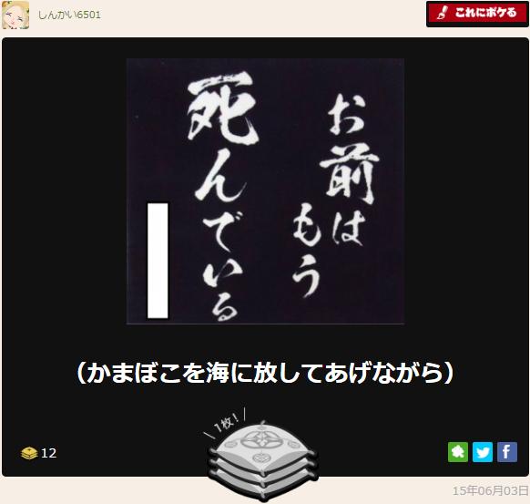 f:id:shinkai6501:20161009052410p:plain