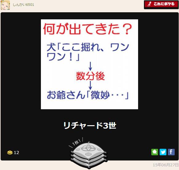 f:id:shinkai6501:20161009081237p:plain