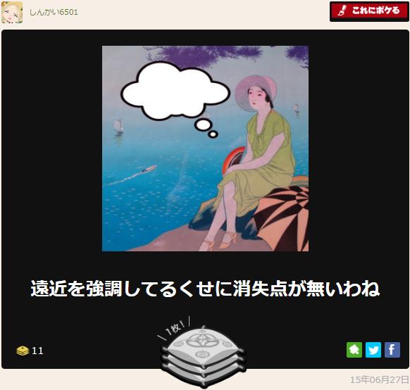 f:id:shinkai6501:20161009082129p:plain