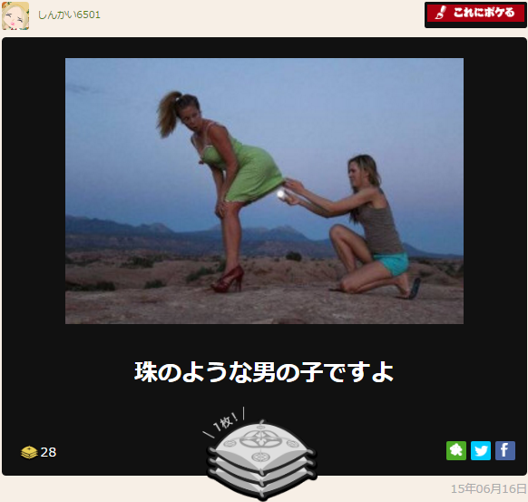 f:id:shinkai6501:20161009084853p:plain