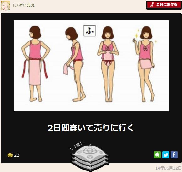 f:id:shinkai6501:20161009085709p:plain