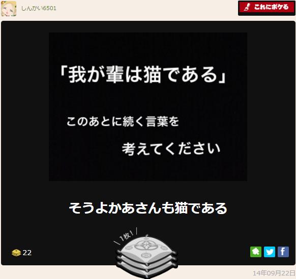 f:id:shinkai6501:20161009090000p:plain