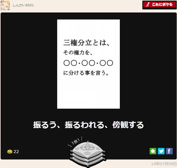 f:id:shinkai6501:20161009090024p:plain