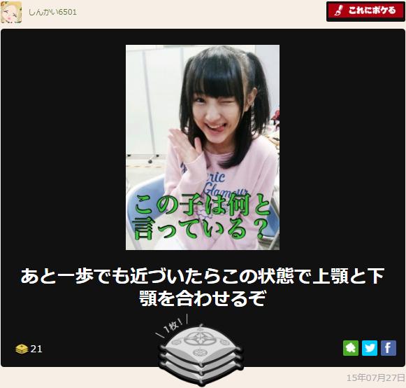f:id:shinkai6501:20161009090411p:plain