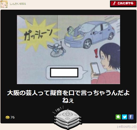 f:id:shinkai6501:20161009090458p:plain
