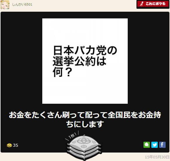 f:id:shinkai6501:20161009095351p:plain