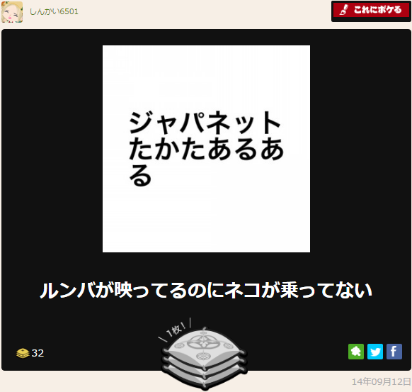 f:id:shinkai6501:20161009095530p:plain