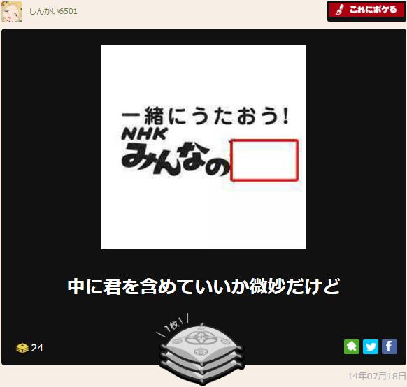 f:id:shinkai6501:20161009100708p:plain