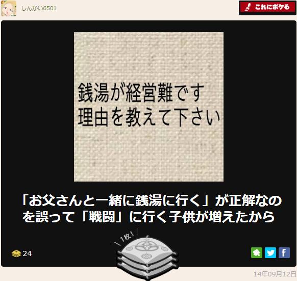 f:id:shinkai6501:20161009100749p:plain