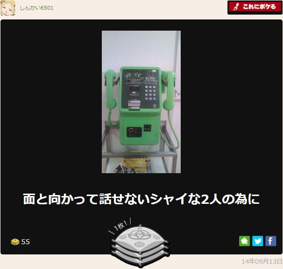 f:id:shinkai6501:20161009102217p:plain