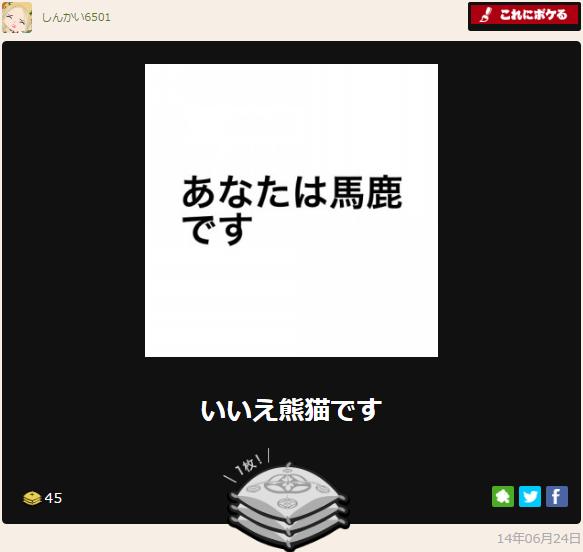 f:id:shinkai6501:20161009102610p:plain