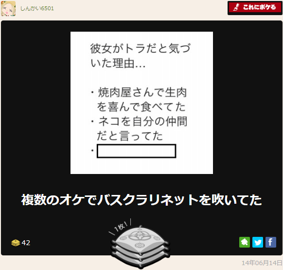 f:id:shinkai6501:20161009102805p:plain