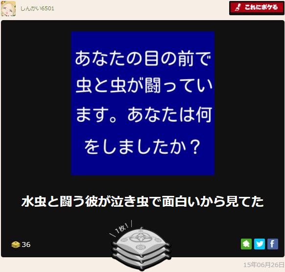 f:id:shinkai6501:20161009103047p:plain
